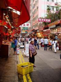 Marché à HongKong